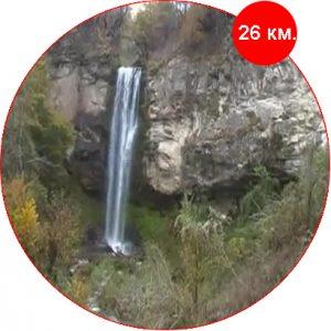 vodopad-salihagovata-urva